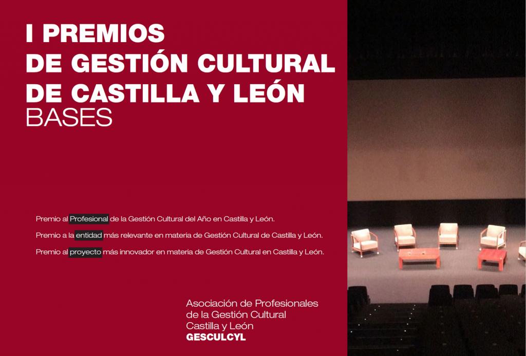 Premiosde Gestión Cultural de Castilla y  León